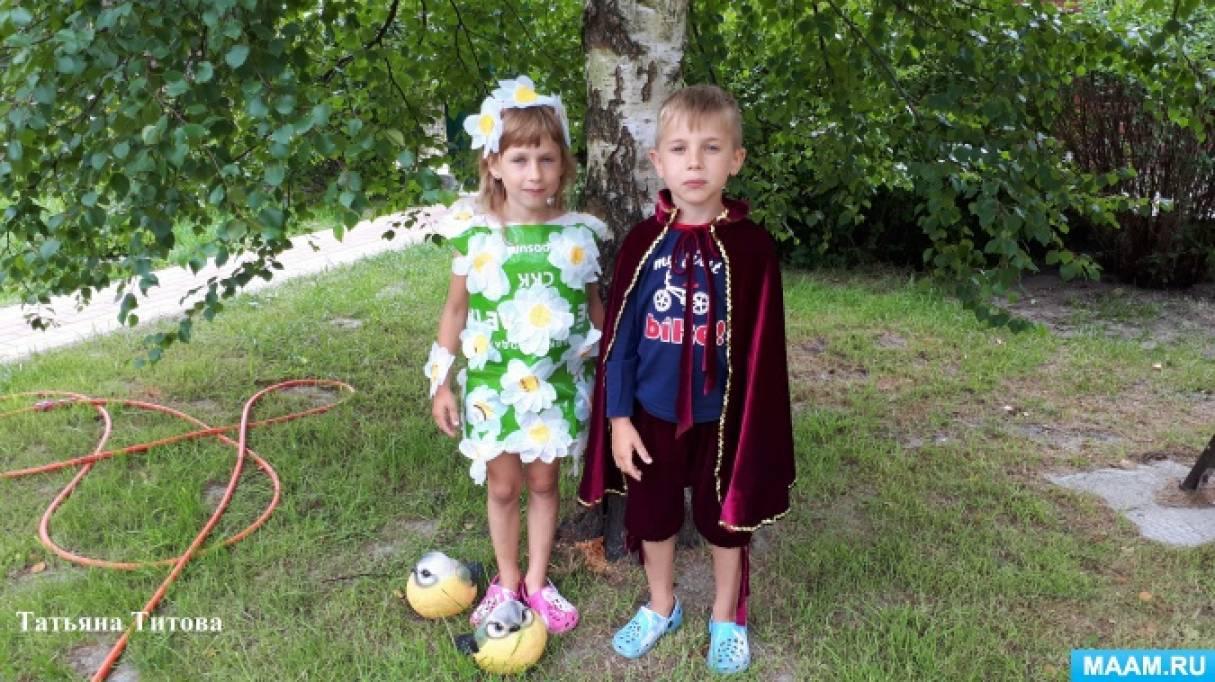 Мастер-класс «Платье с ромашками к Всероссийскому Дню семьи из бросового материала»