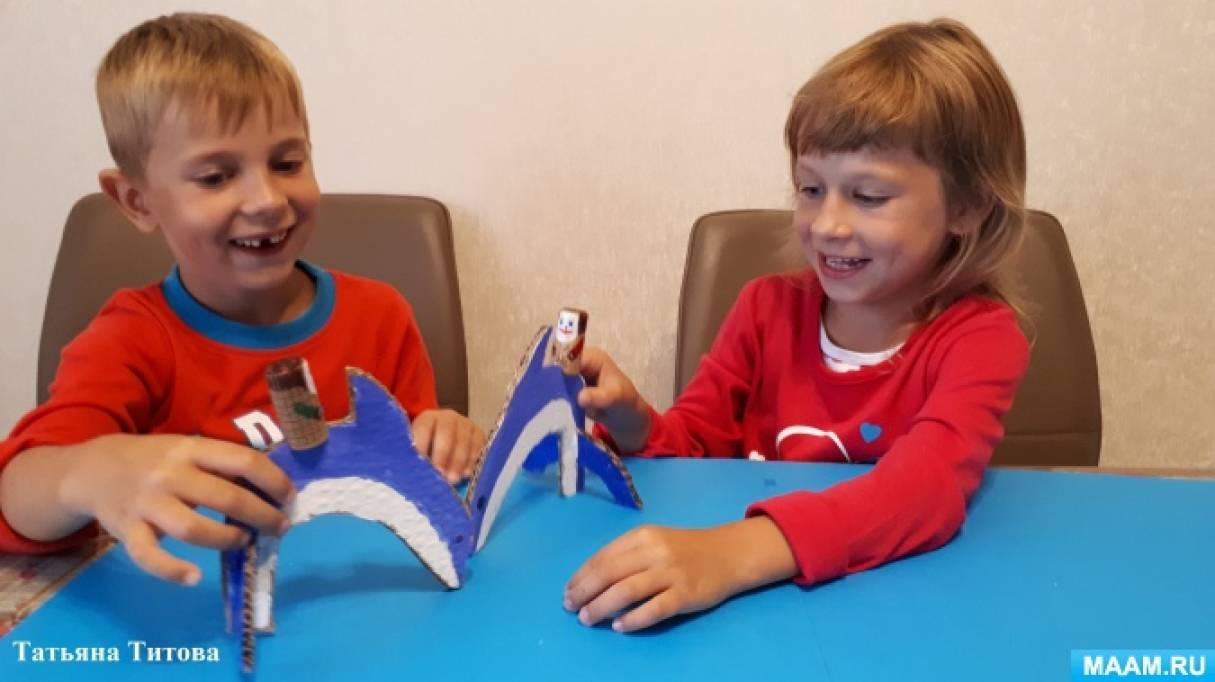 Детский мастер-класс «На дельфине можно покататься» из бросового материала для семейного творчества