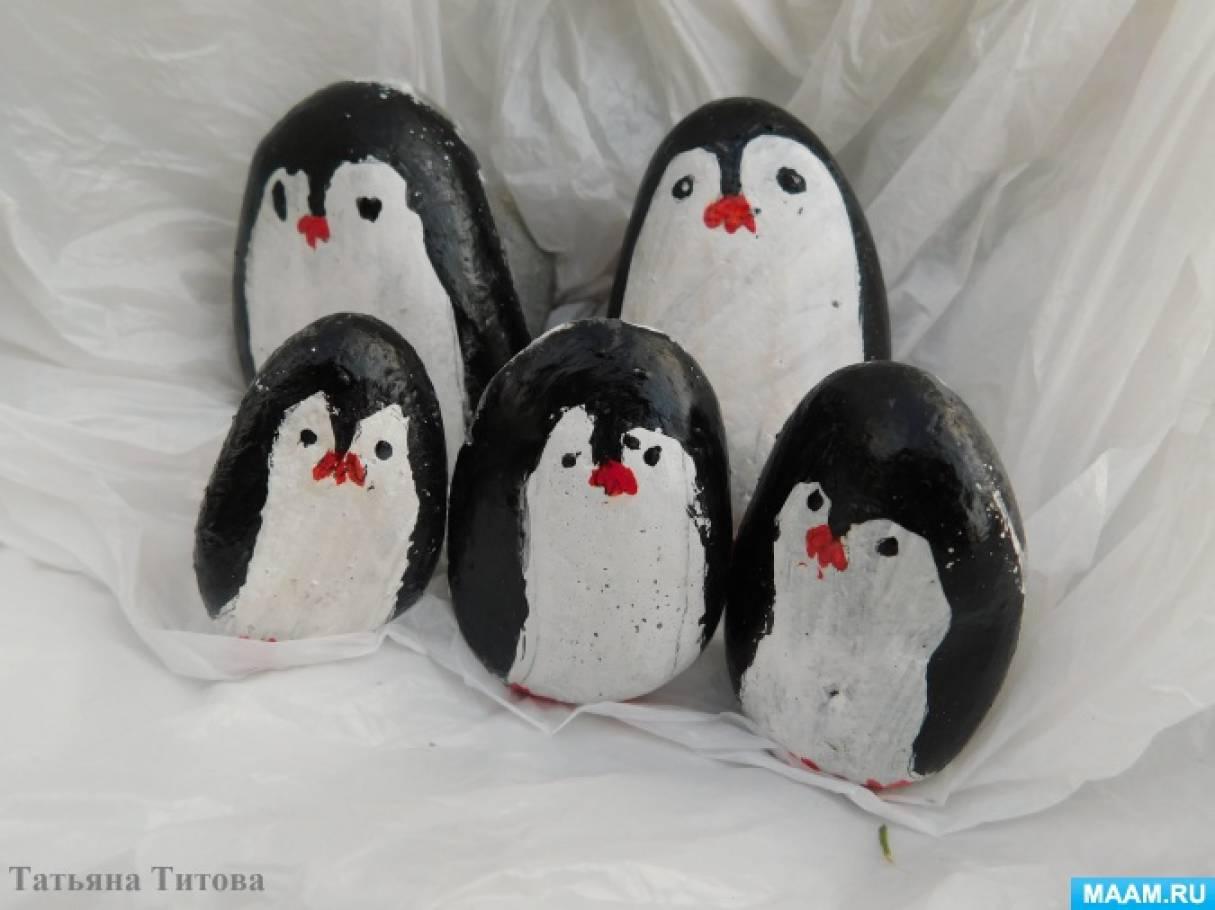 Детский мастер-класс по изготовлению макета «Пингвины в Антарктиде» с использованием росписи камней