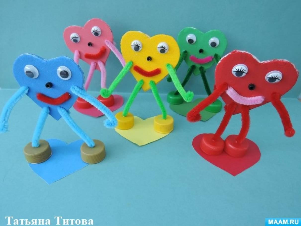 Консультация «Веселые, развивающие игры с валентинками»