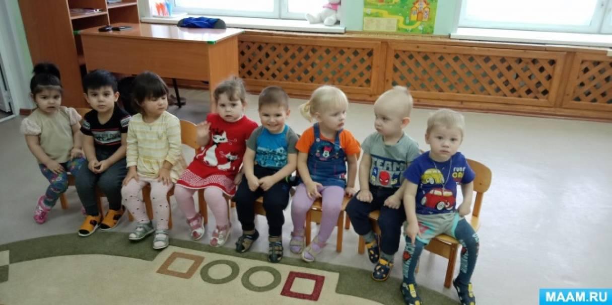 Фотоотчет о развлечении в группе раннего возраста «Мы — веселые матрешки»