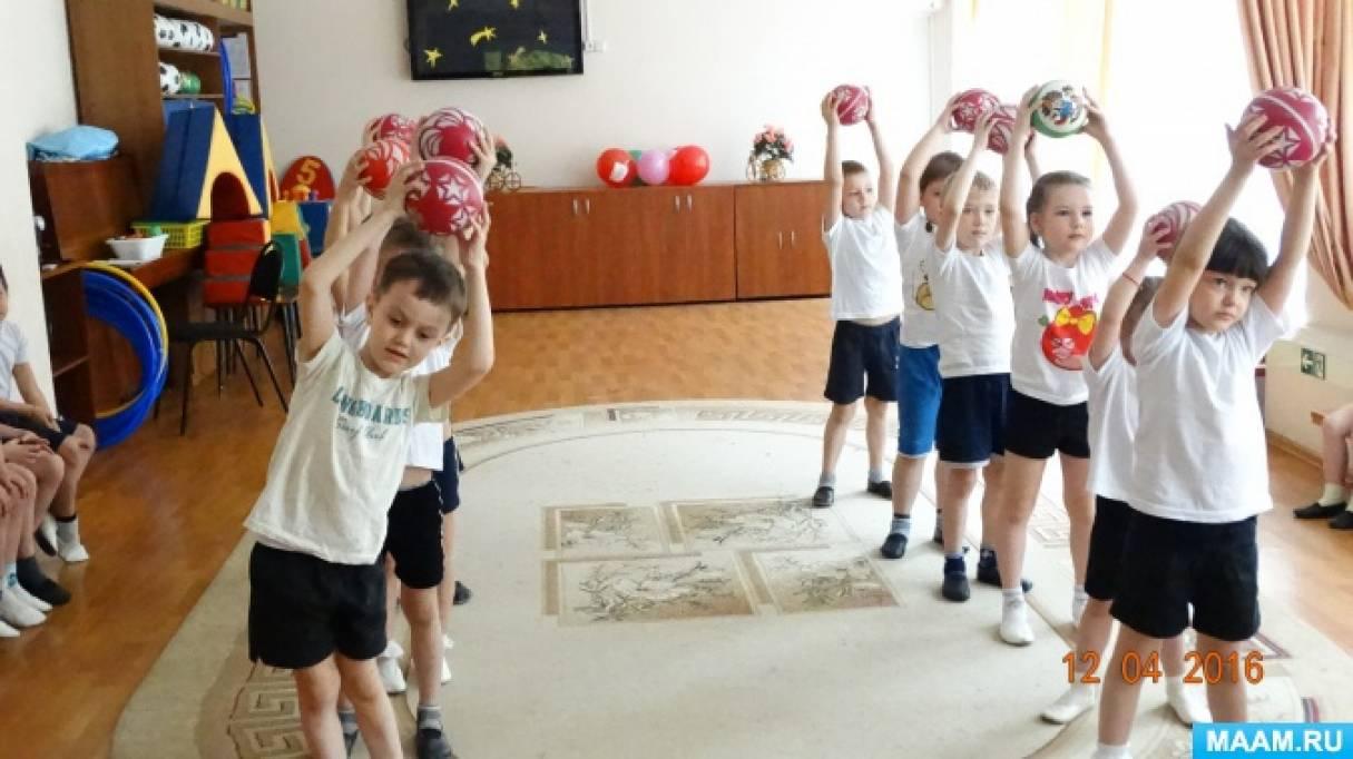 Сценарий спортивного досуга, посвященного Дню космонавтики для детей старшего возраста