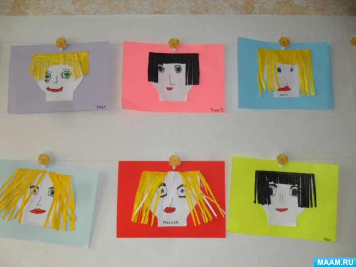 Конспект занятия по изобразительной деятельности в подготовительной группе «Мамин портрет»