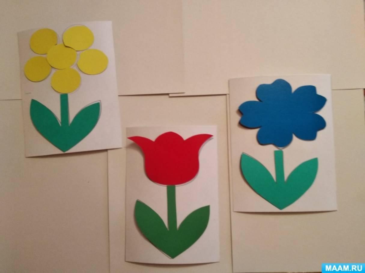 Дидактическая игра «Собери цветочек» для ясельной группы