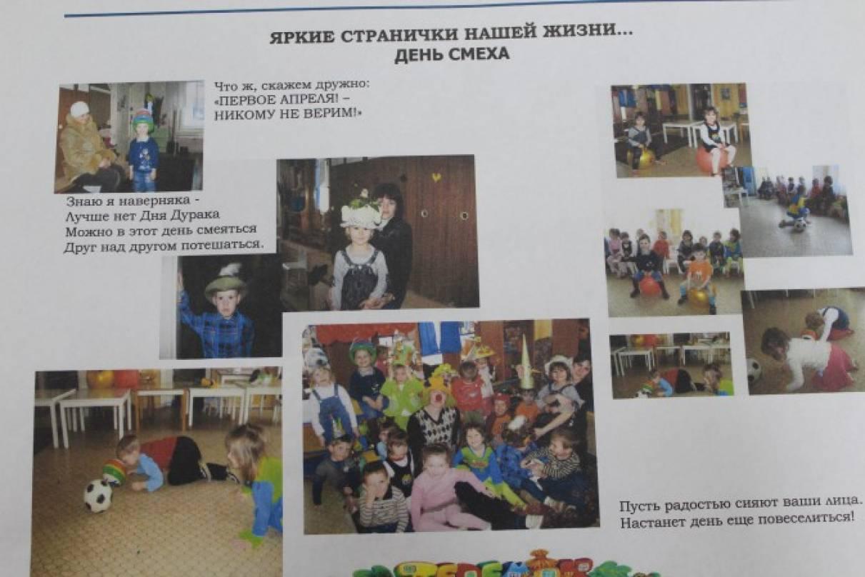 Сценарий к юбилею а. блока