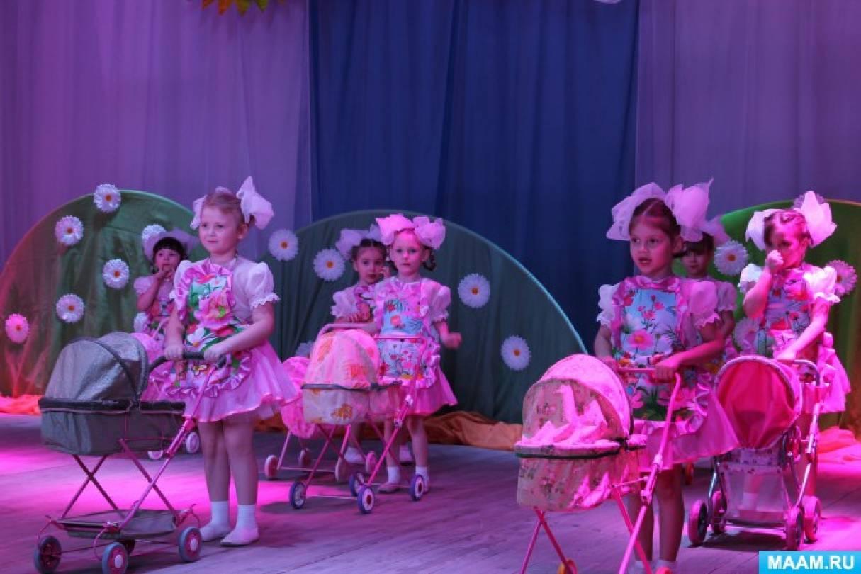 Сценарий к празднику день победы в детском саду