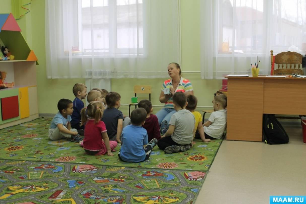 Конспект занятия по развитию речи во второй младшей группе «Звуковая культура речи. Звук [Ф]»