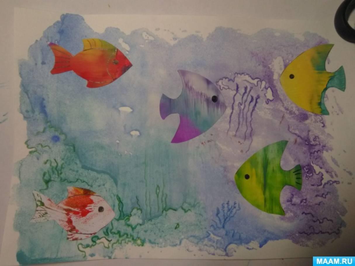 рисование рыбки в средней группе картинки поздравления