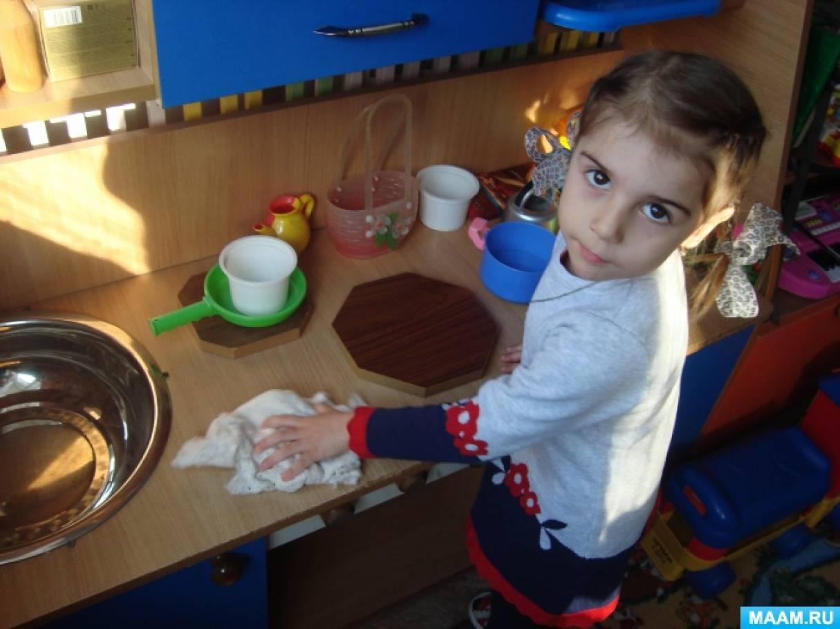 Фотоотчет «Поручения в детском саду»