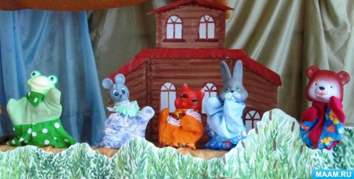 Реферат кукольный театр в детском саду 3362
