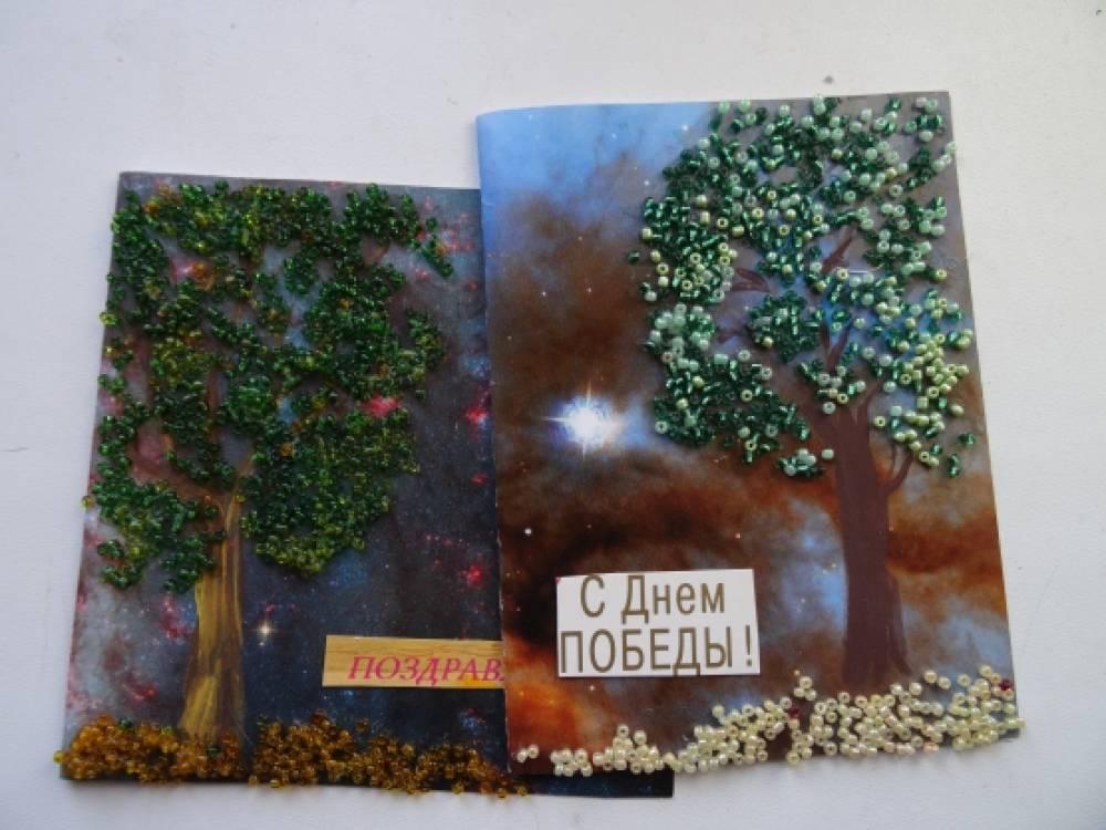 Поделки из бисера открытки, картинки спокойной