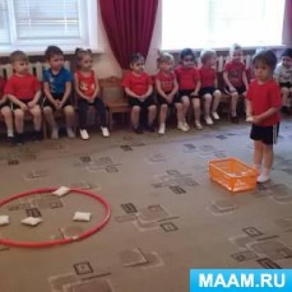 Сценарий спортивного развлечения во второй группе раннего возраста «Веселые ребята»