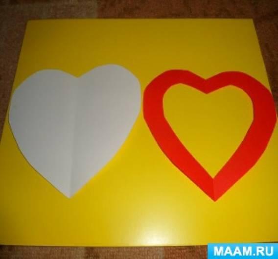 Солнышко портал сердечко с ладошкой
