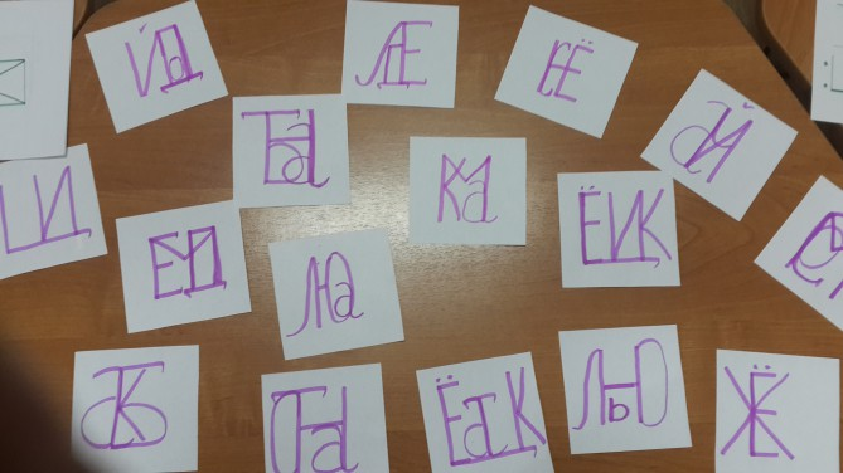 Дидактическая игра «Запутанные слова» для детей 6–7 лет с использованием ТРИЗ-технологии