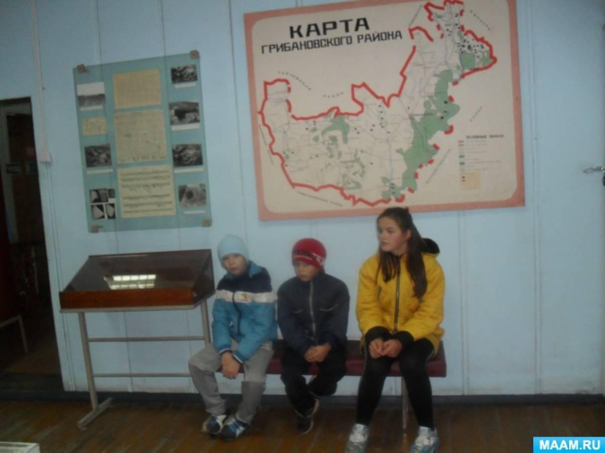 «Экскурсия в музей». Фотоотчёт