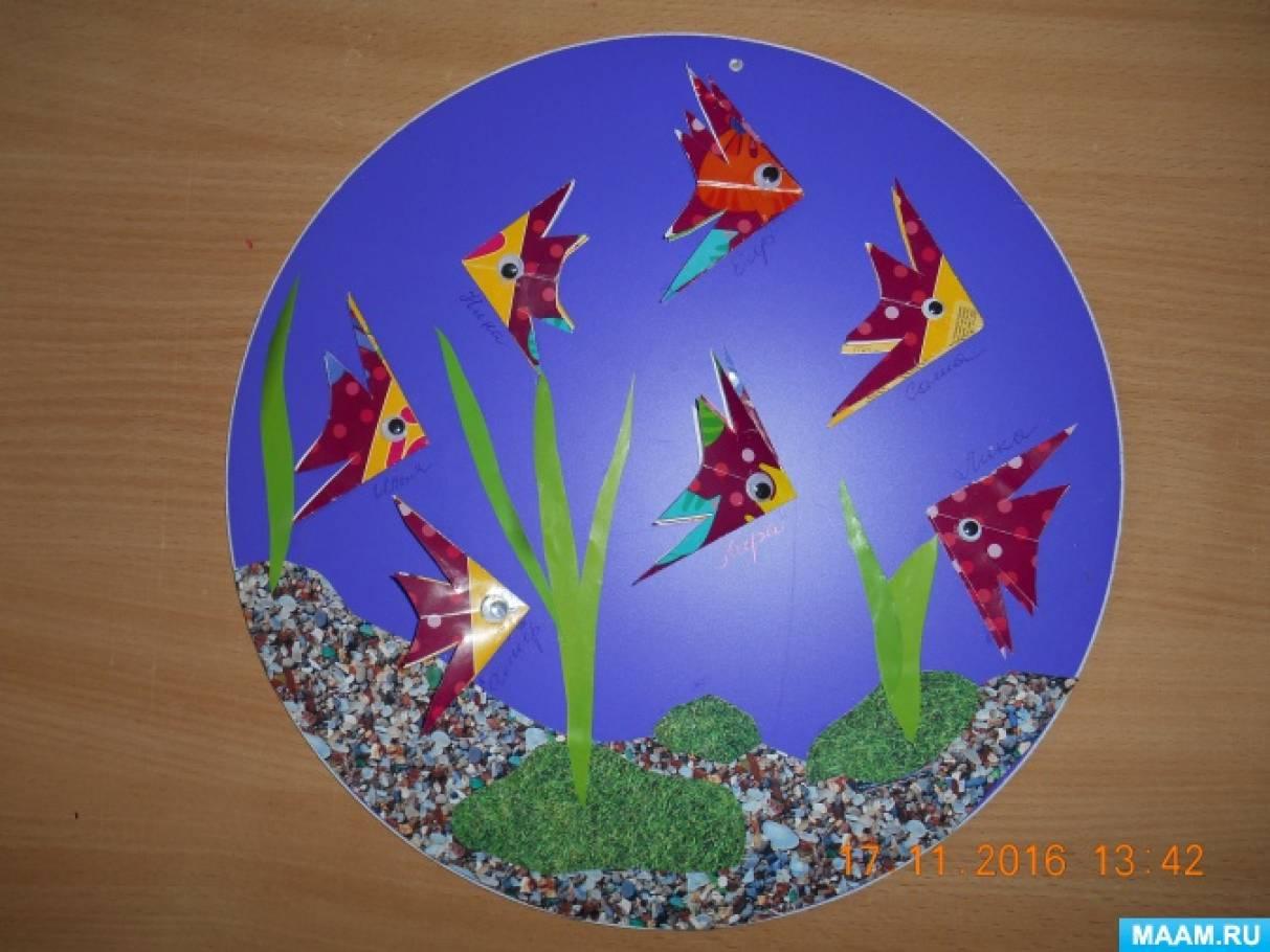 Оригами рыбки в аквариуме