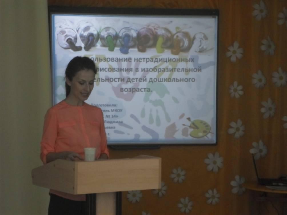 Мастер-класс для педагогов в рамках конкурса «Воспитатель года-2014»