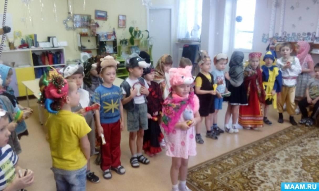 Сценарий костюмированного развлечения для старшей группы «Коляда»