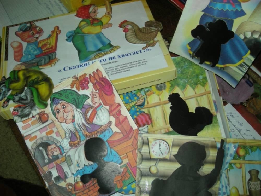 дидактические игры по знакомству со сказками