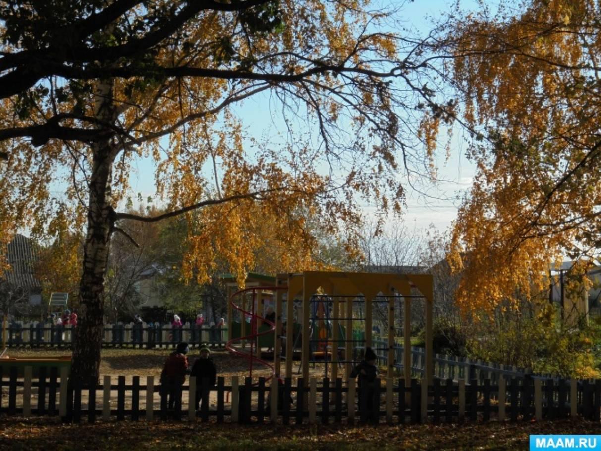 Фото поделок мой детский сад 24