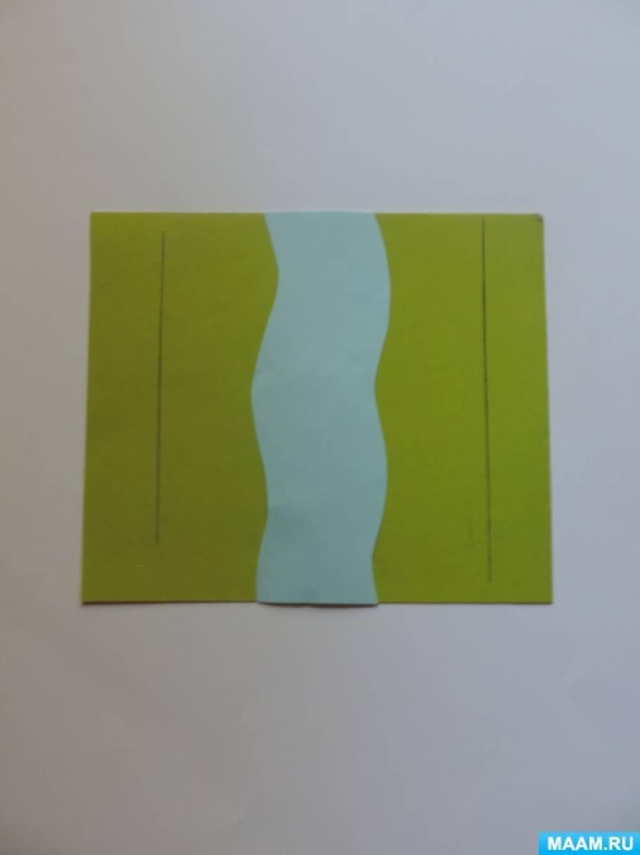 Как сделать ручейки из бумаги