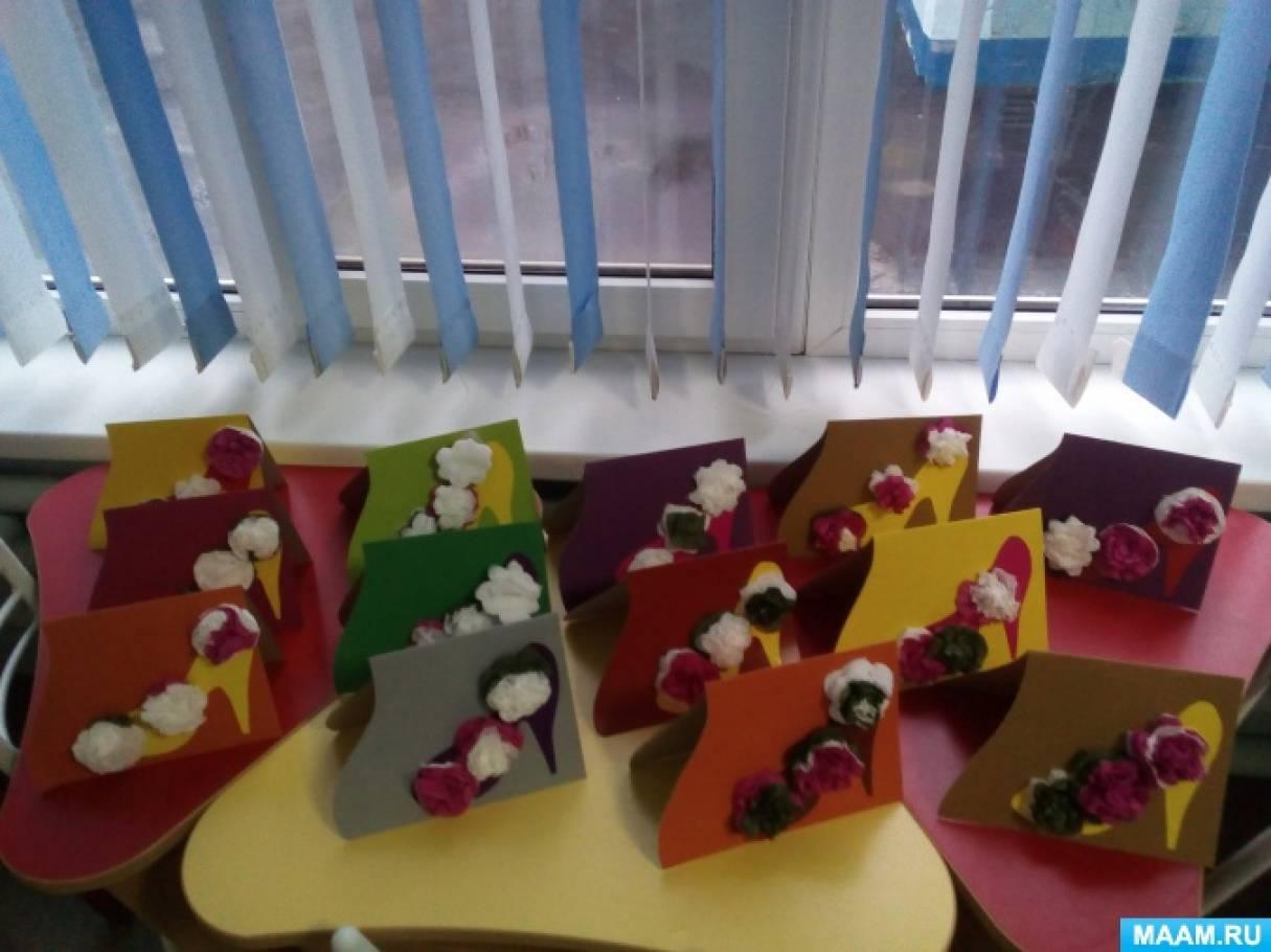 Детский мастер-класс по изготовлению праздничной открытки «Туфелька для мамы»
