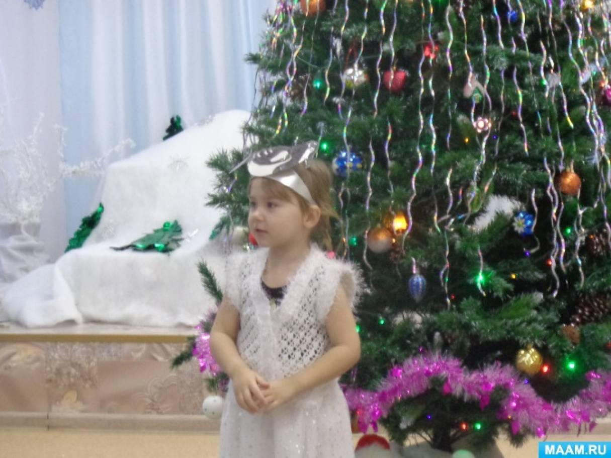 Сценарий новогоднего утренника в детском саду Умка, Новый год - 2019