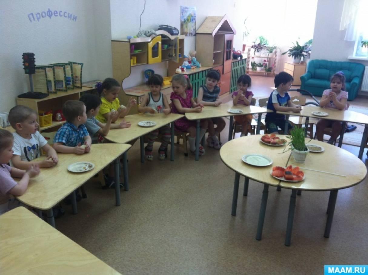 Конспект занятия в подготовительной группе по формированию целостной картины мира «Хлеб — всему голова!»