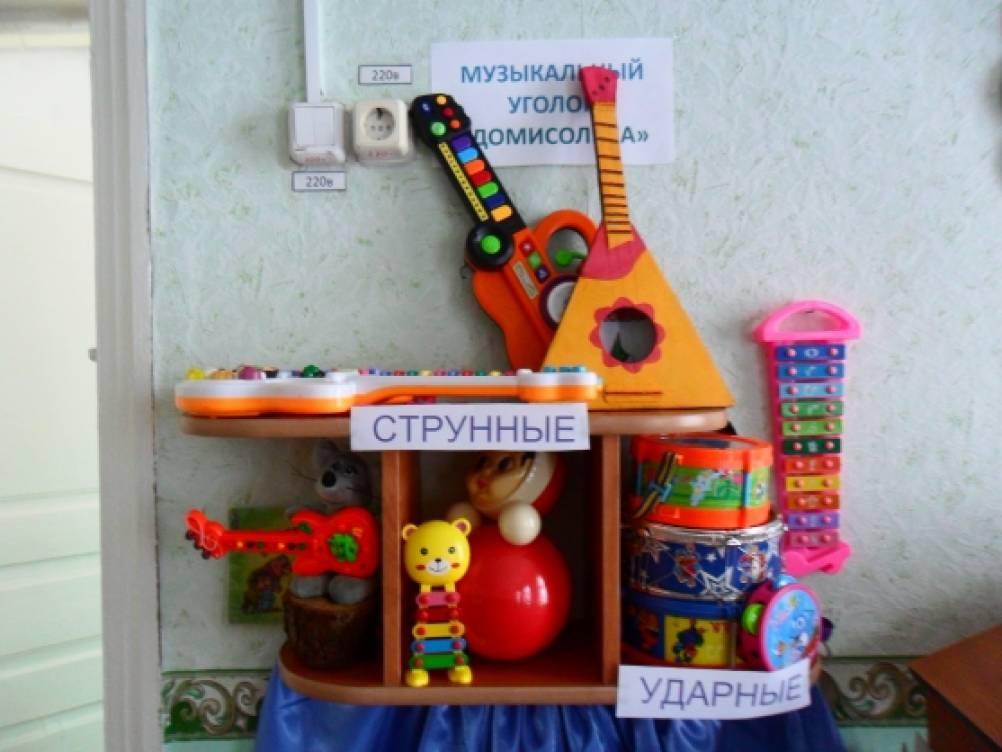 Музыкальные уголки в детском саду фото