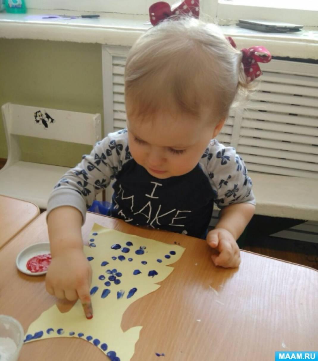 Фотоотчет «Новое платье для мамочки! Пальчиковое рисование»
