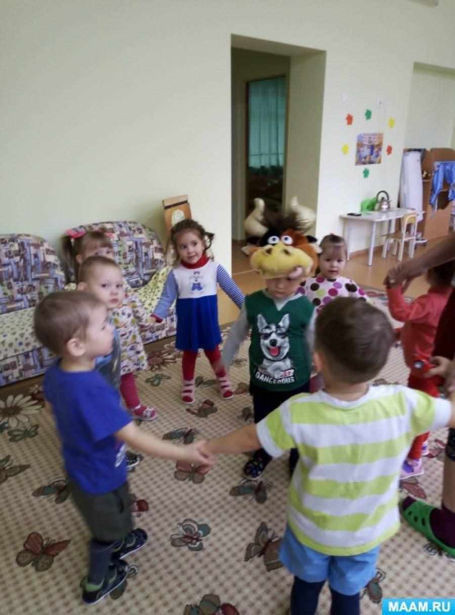 Игры при адаптации детей раннего возраста