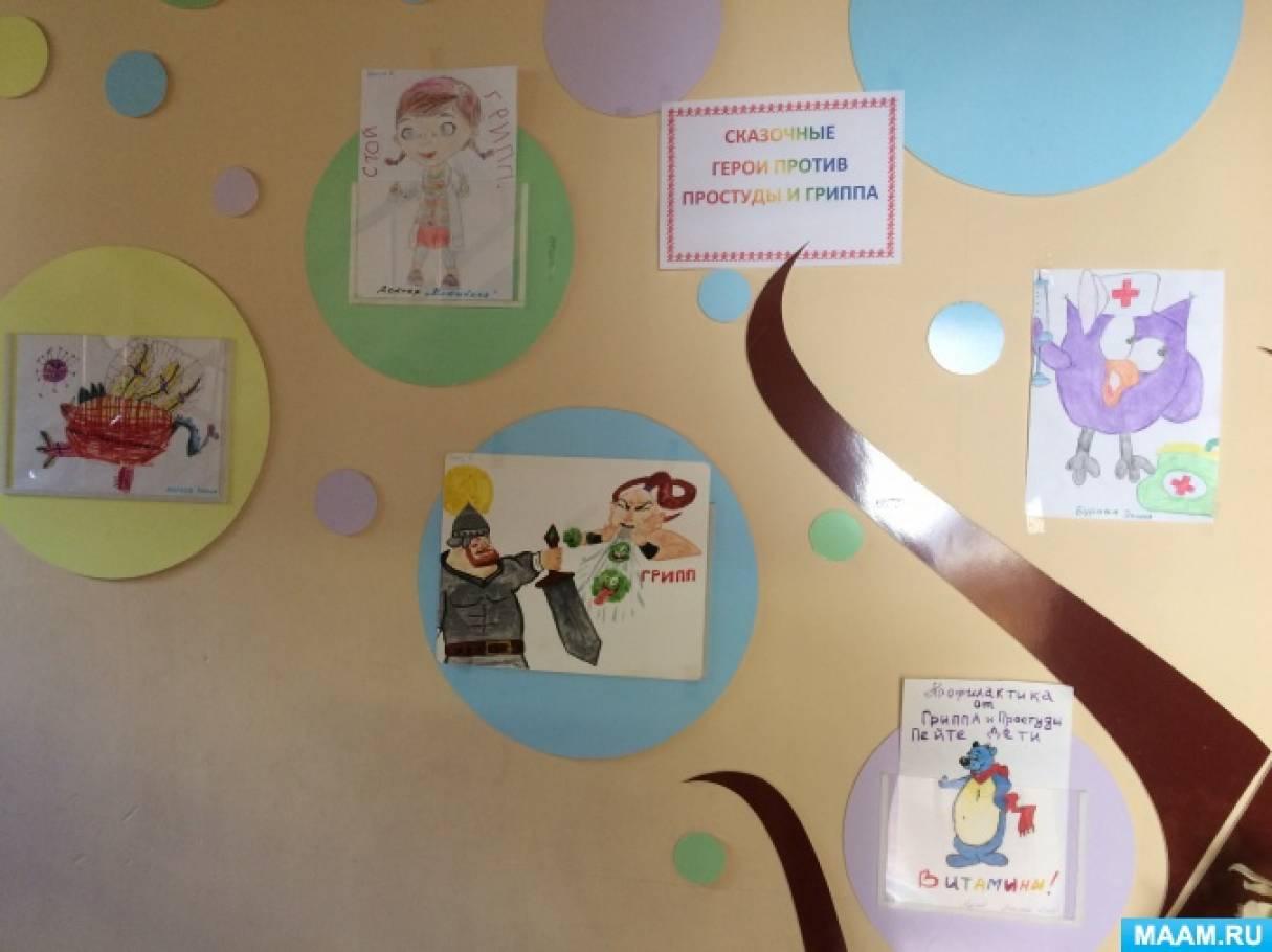 Консультация для родителей на тему «Профилактика гриппа и ОРВИ»