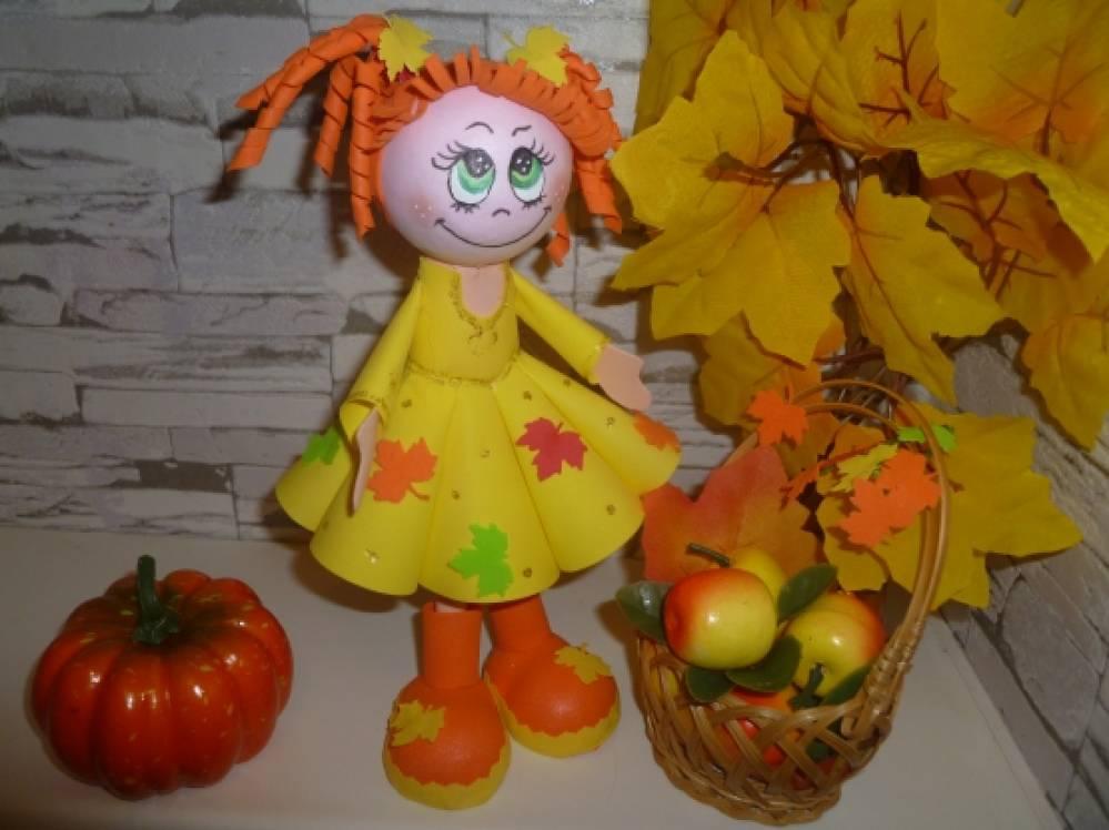 Осенние поделки из фоамирана