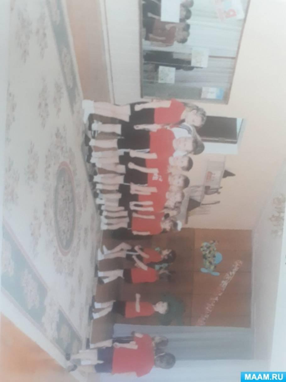 Фотоотчет о проведении спортивного праздника ко Дню Защитника Отечества
