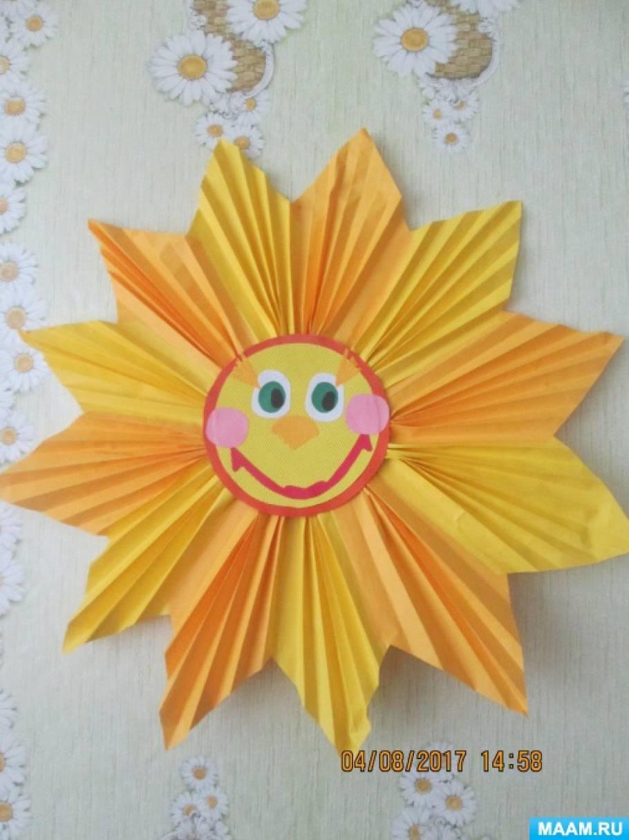 Мастер-класс по изготовлению поделки «Солнышко лучистое»