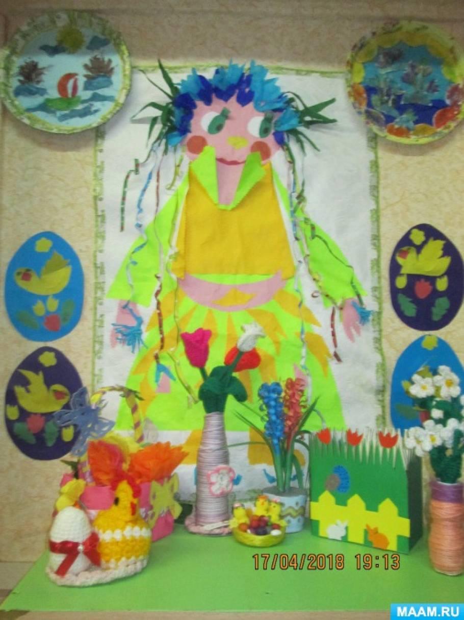 Фотоотчет о выставке в младшей группе «Весна-красна в гости к нам пришла»
