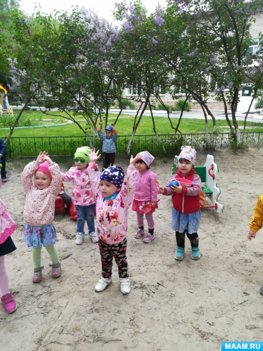Игры с детьми на прогулке летом