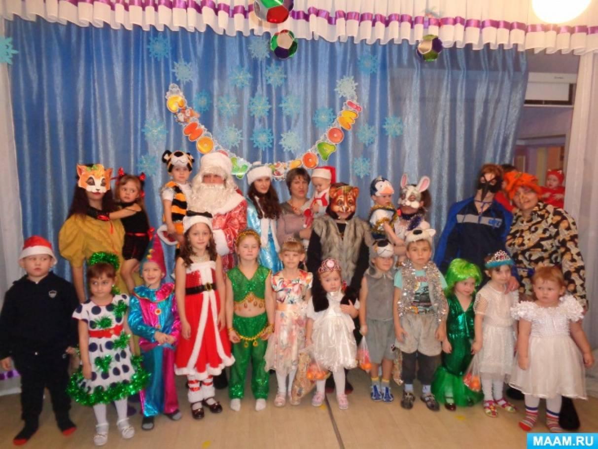 Сценарий новогоднего утренника «Наш волшебный Новый год» для детей разновозрастной группы с 3–7 лет