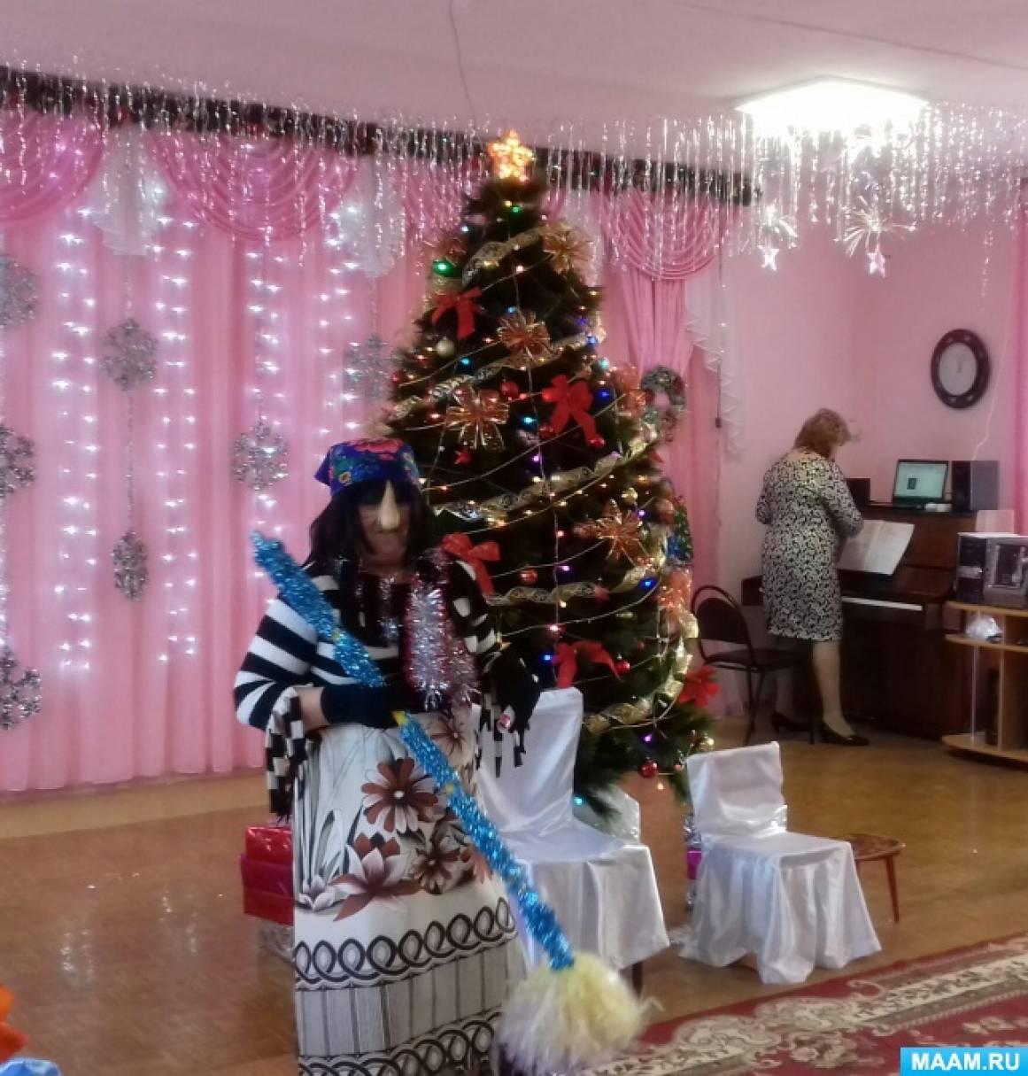 Фотоотчёт «Новый год у ворот»