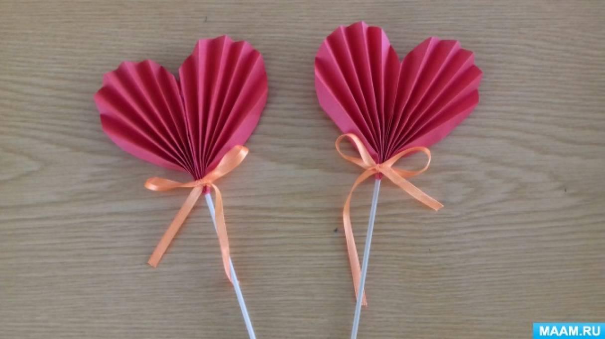 Мастер-класс по изготовлению валентинки «От всей души» из бумаги гармошкой