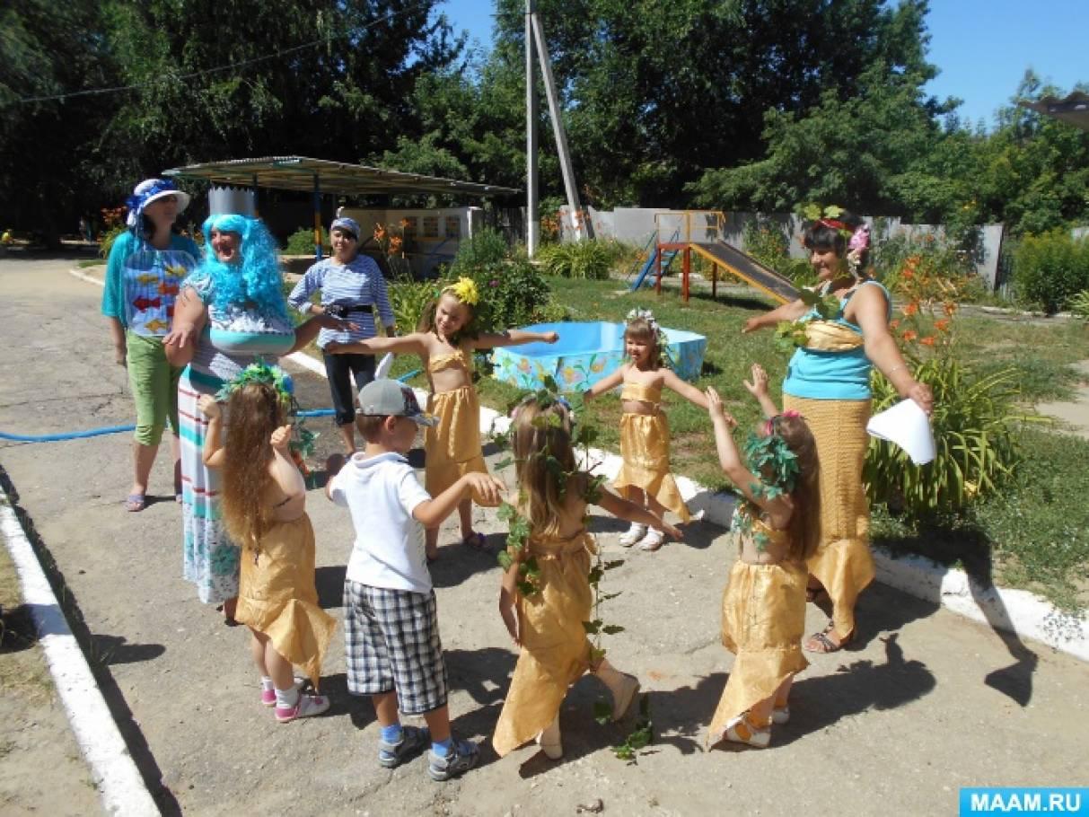 Праздники в детском саду день нептуна