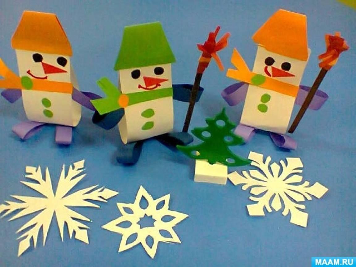 Детский мастер-класс по изготовлению объемной фигурки снеговика из бумаги «Клеит с самого утра детвора снеговика»