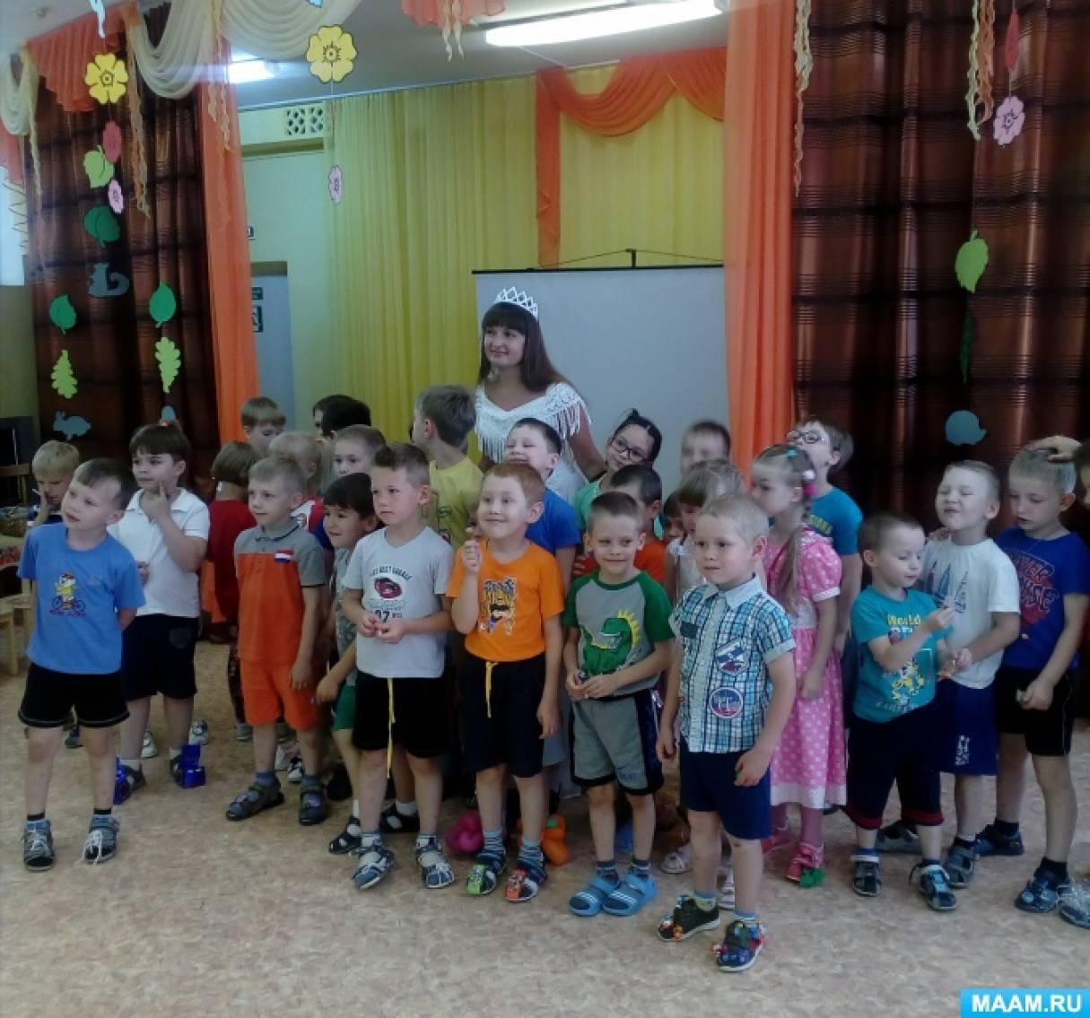 «Праздник обуви в детском саду» (фотоотчет)