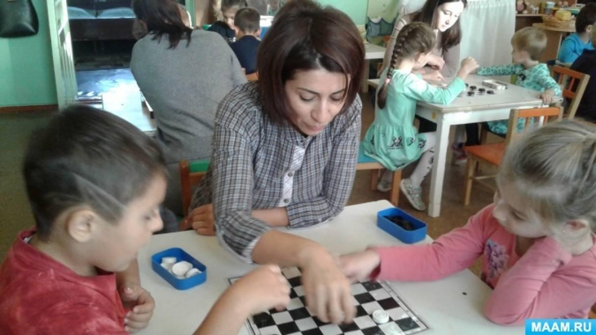 Фотоотчет «Шахматный клуб «Русские шашки»