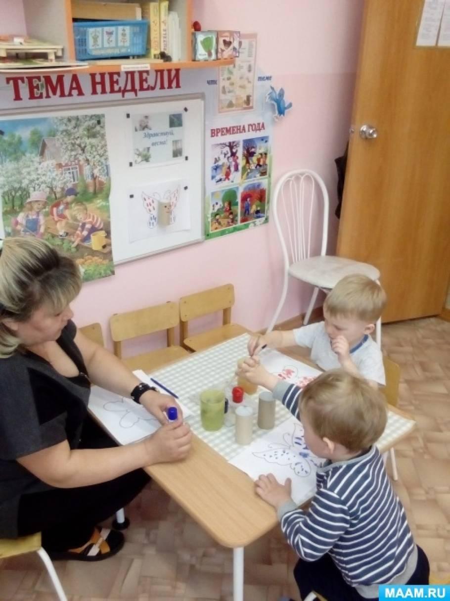 НОД по рисованию совместно с аппликацией «Бабочка» для детей младшего дошкольного возраста