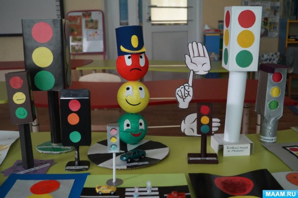 Картинки по пдд в детском саду в средней группе