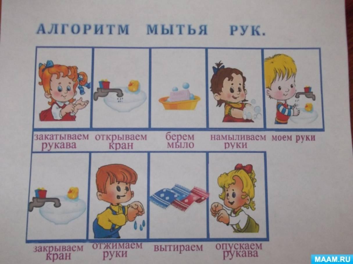 Картинка майор, картинка алгоритм мытья рук в детском саду в картинках