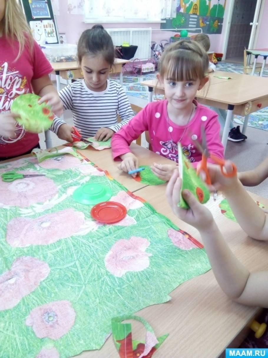 Конспект интегрированного занятия по теме «Роль русской народной куклы в развитии детей»