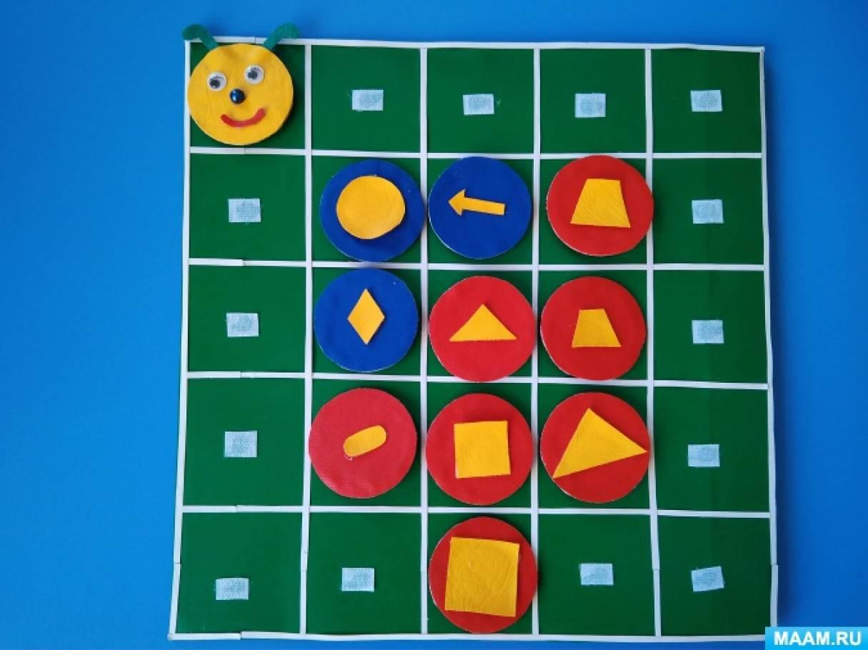 Игровое дидактическое пособие «Математическая гусеница» в старшей группе