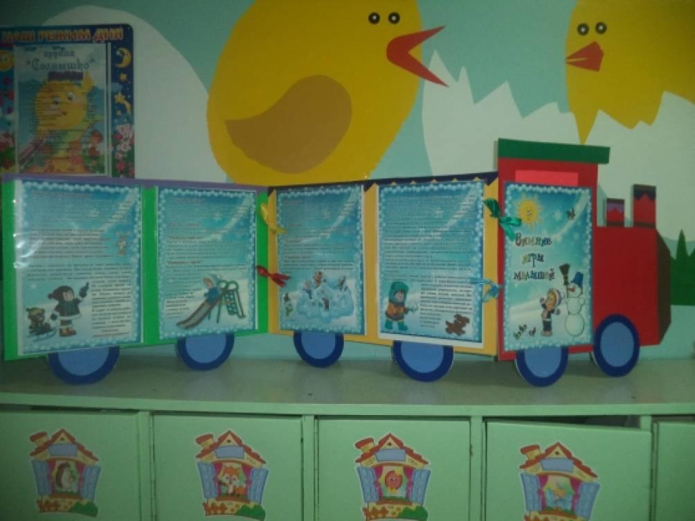 Папка для в детский сад своими руками